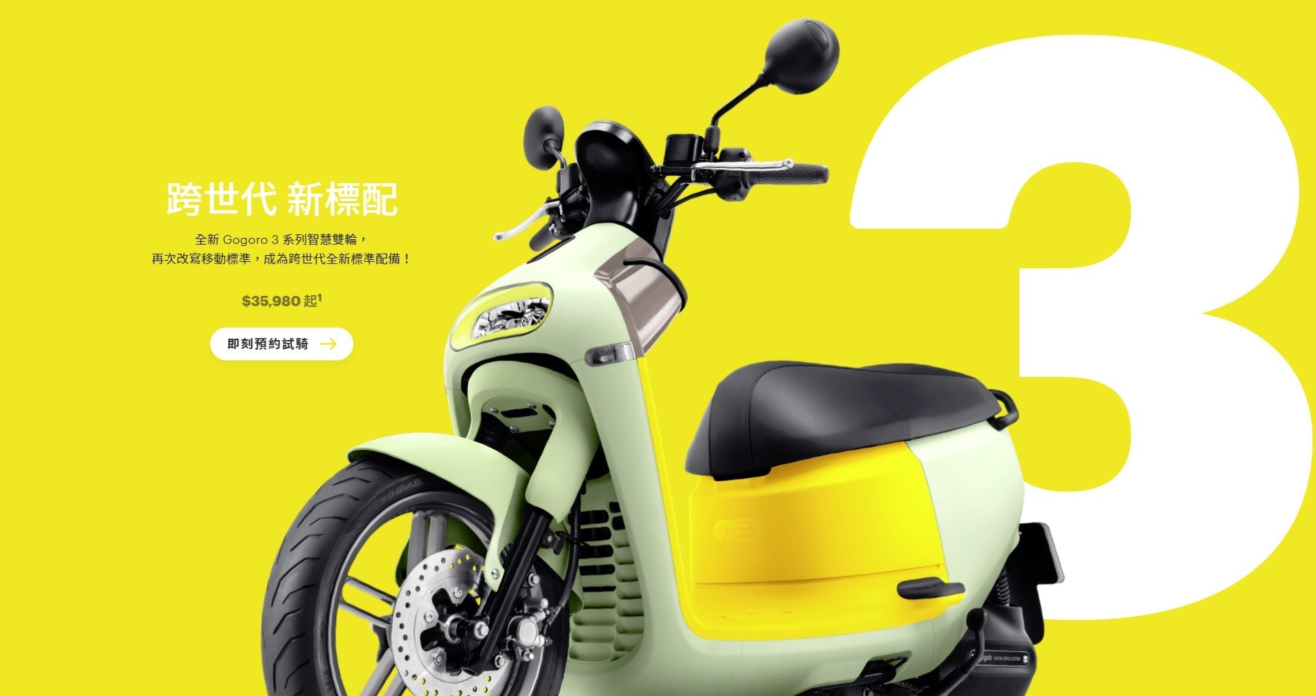 Car, Motorcycle accessories, Motor vehicle, Motorcycle, Automotive design, Product design, Vehicle, Desktop Wallpaper, Design, Product, motorcycle, Land vehicle, Vehicle, Motor vehicle, Yellow, Automotive design, Car, Motorcycle, Mode of transport, Automotive tire, Automotive wheel system