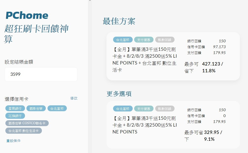 Font, Brand, Technology, Line, Meter, number, Text, Font, Product, Line, Screenshot