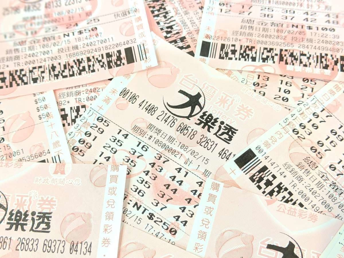 Lottery, Taiwan Lottery, , Apbalvojums, Live television, Online and offline, Friday, Taipei, Prize, 明牌, 大 樂 透, Text, Font, Line, Ticket, Paper