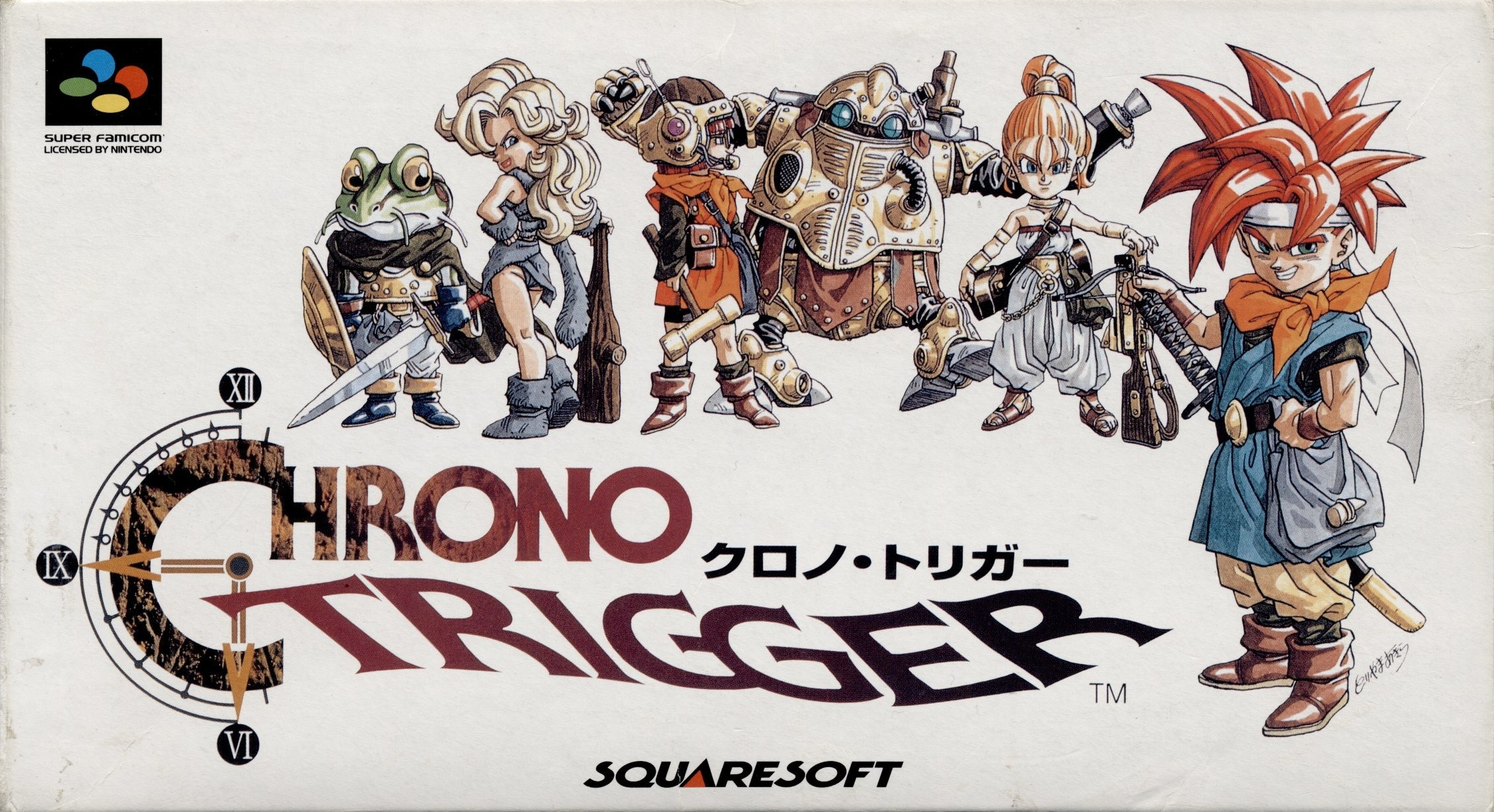 Chrono Trigger, Super Nintendo Entertainment System, Chrono Cross, Video Games, , Game, Role-playing game, Role-playing video game, , Square Enix Co., Ltd., chrono trigger box art, Cartoon, Anime, Poster, Font, Animated cartoon, Illustration, Fictional character, Animation, Graphics, Games