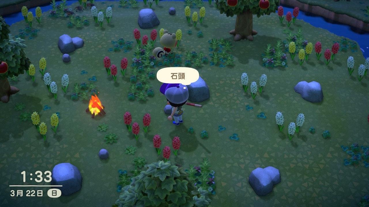 照片中提到了石頭、1:33、3月22日日,包含了遊戲、世界、地球、/ m / 02j71、馬若雷勒·藍