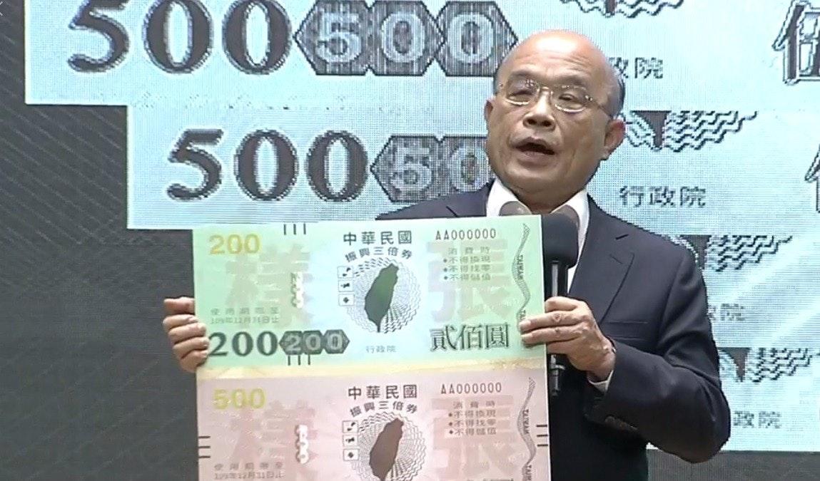 照片中提到了500600、农院、50060,跟阿法拉伐有關,包含了企業家、掌握世界、現金、外交官M、雅虎!台灣