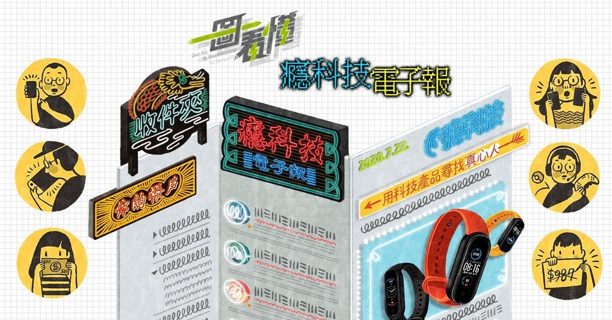 照片中提到了收件交、科技電報、TOll til lTI,包含了標籤、產品設計、標籤、牌、產品
