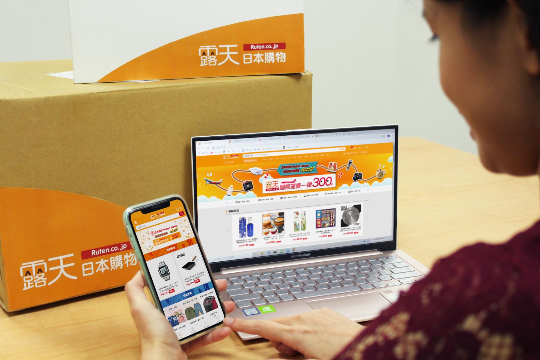 照片中提到了天日本購物、Ruten.co.jp、DORNER CT,跟平安銀行有關,包含了小工具、Ruten Global Inc.、小工具、網上購物、博世