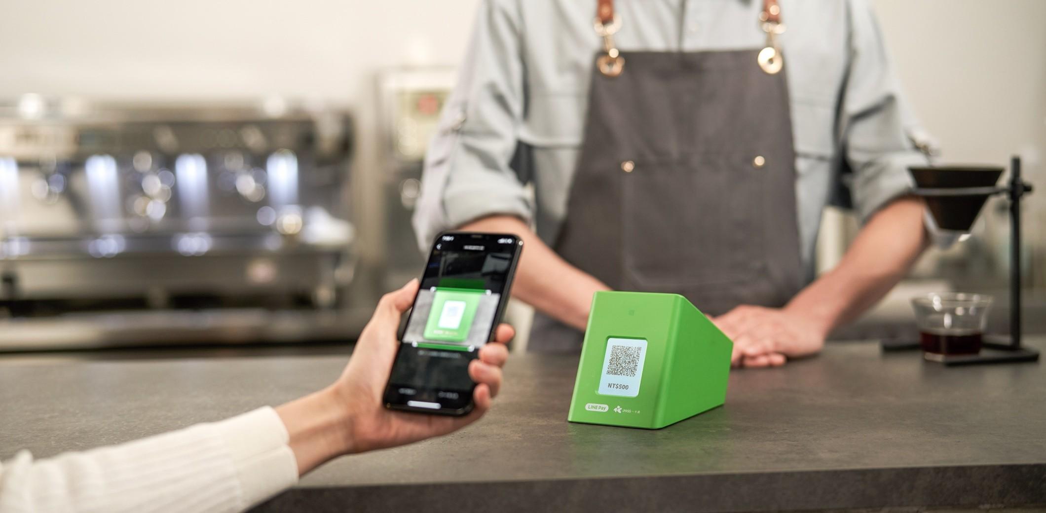 照片中提到了NT$500、LINE Pay,包含了小工具、LINE Pay、付款、手機支付、Google Pay