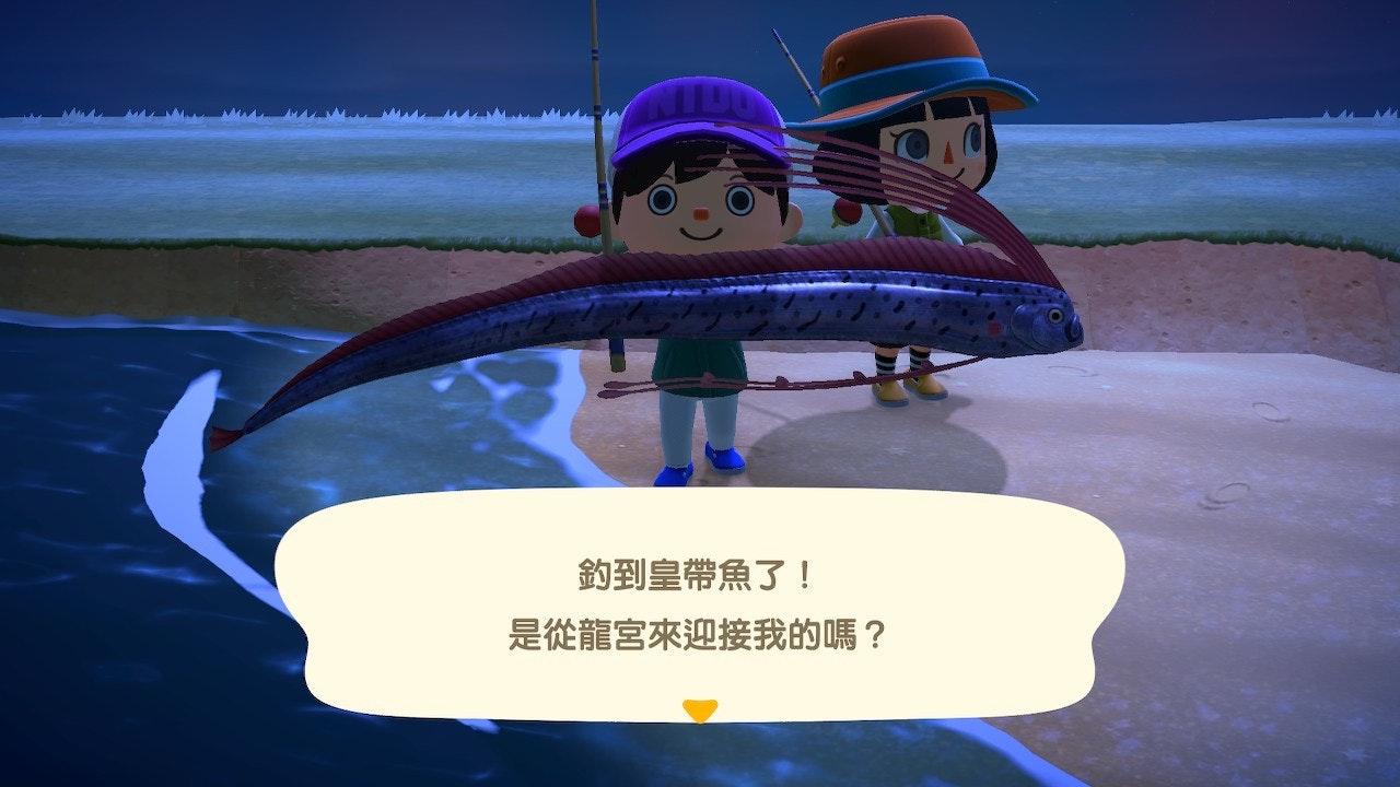 照片中提到了NIDO、釣到皇帶魚了!、是從龍宮來迎接我的嗎?,包含了水、動物穿越:新視野、電子郵件、屏幕截圖、郵箱
