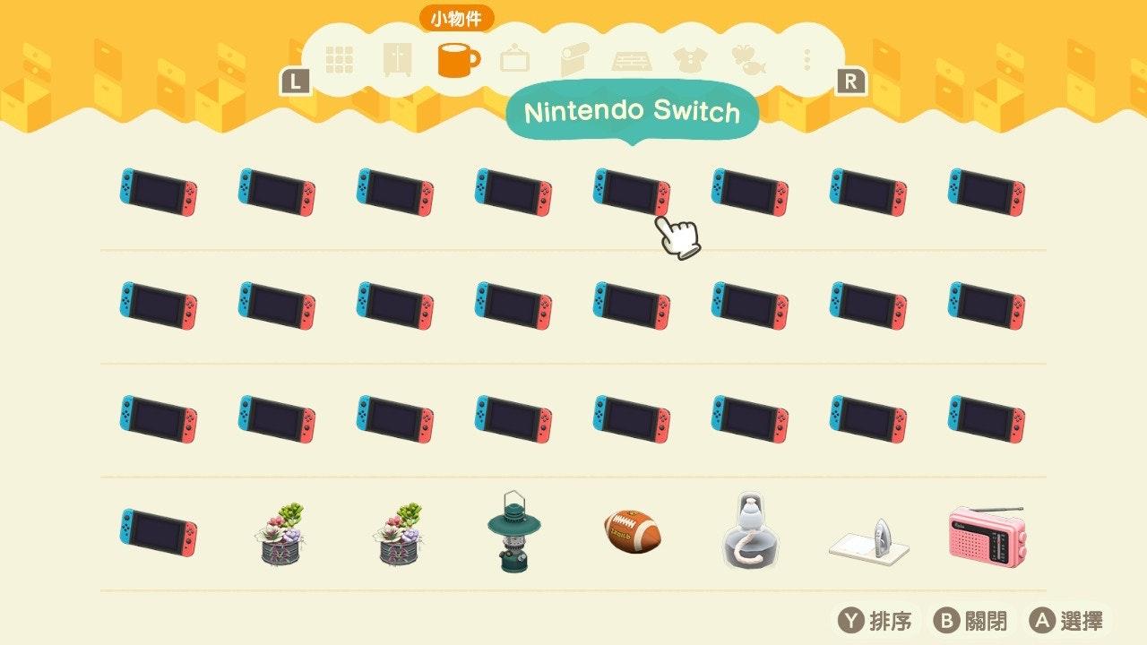 照片中提到了小物件、Nintendo Switch、)排序,包含了nistblockfürmauerbienen、矢量圖形、剪貼畫、便攜式網絡圖形、圖片