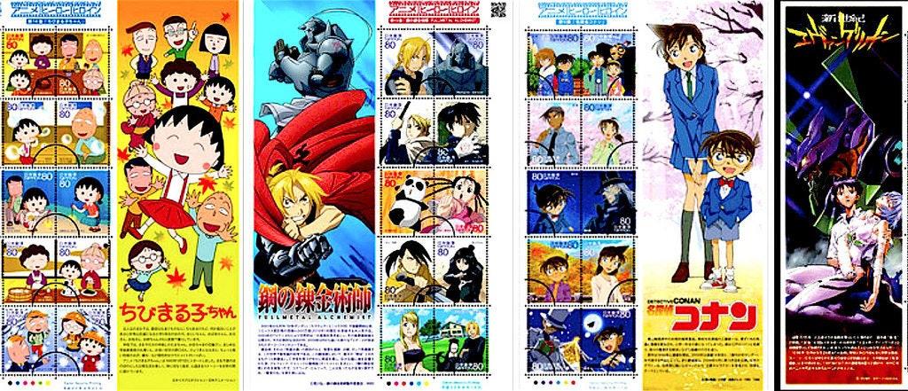 是[面白日本] 熱門動漫的限量郵票,每種都想要!這篇文章的首圖