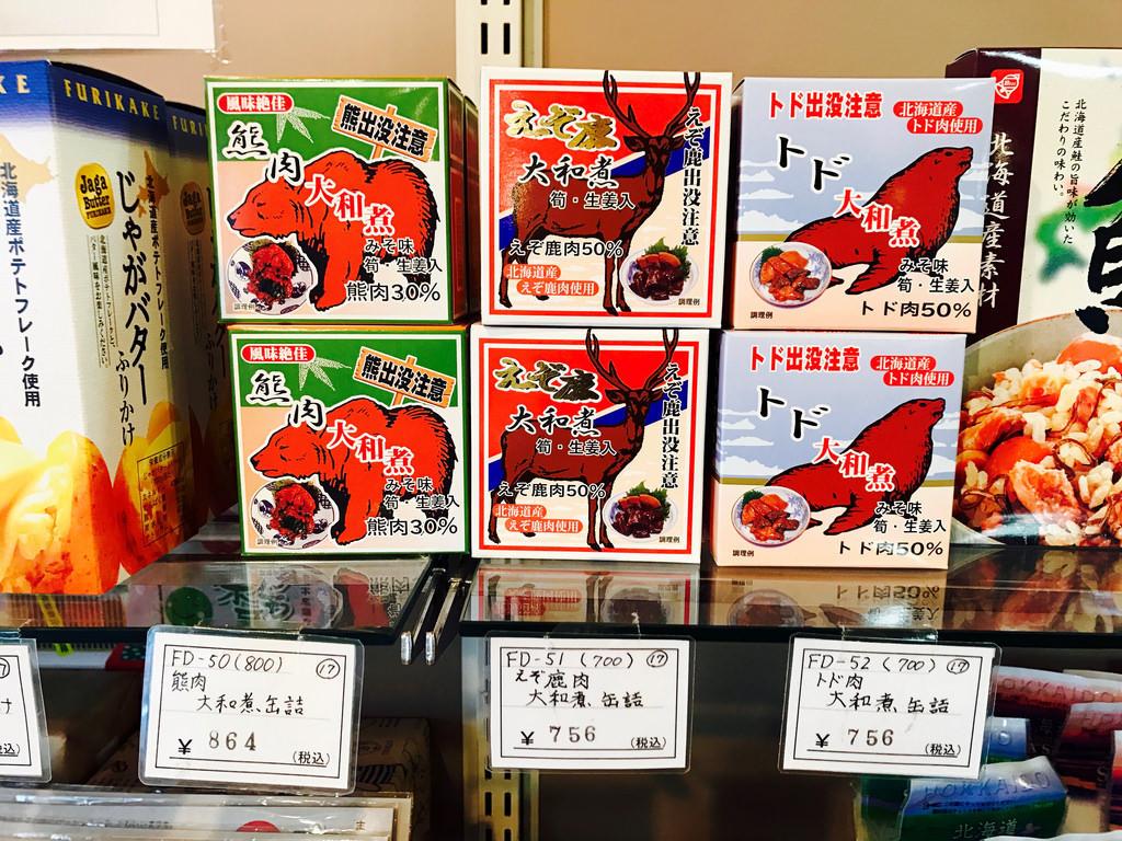 是[面白日本] 鼎鼎大名北海道野味蝦夷鹿,你敢挑戰嗎?這篇文章的首圖