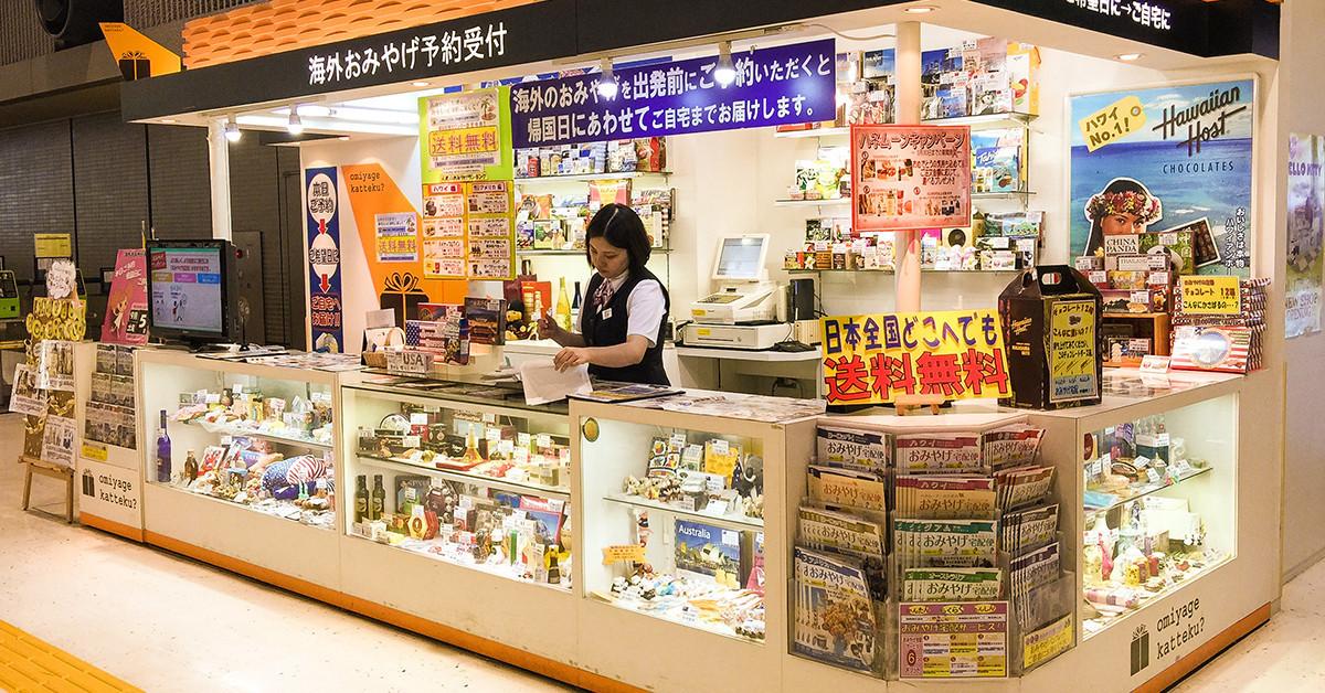 是[面白日本] 神發想!原來日本人已經跟出國旅遊時讓人提到吐血的「人情紀念品」、「順便幫我買」說掰掰了!這篇文章的首圖