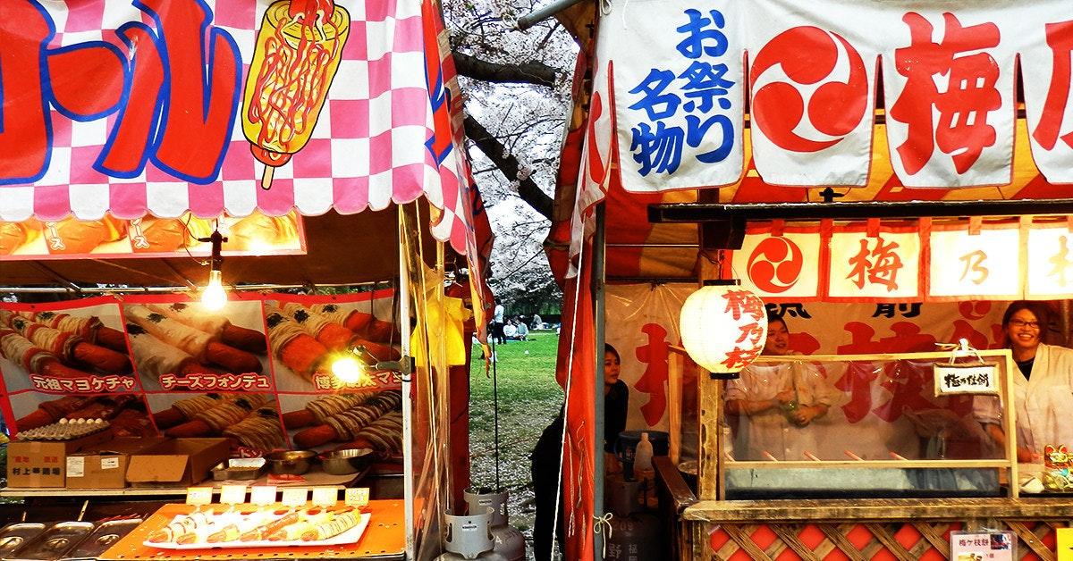 是[面白日本] 日本夜市這樣逛:私房美味推薦這篇文章的首圖