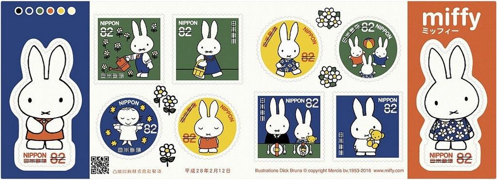 是[面白日本] 郵票沒用嗎?功能退化卻讓人忍不住收藏!這篇文章的首圖