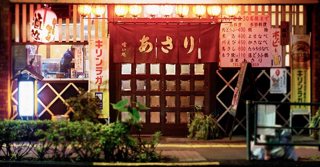 是[面白日本] 旅日要注意!在居酒屋做這些事都 NG 了(ㄧ)這篇文章的首圖
