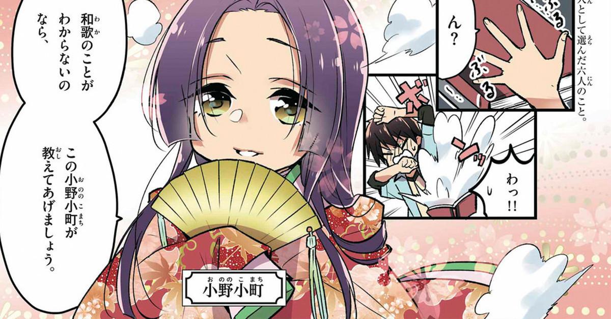 [面白日本] 日本人做給你看,經典文學應該用漫畫這樣教才對! - 癮科技 Cool3c