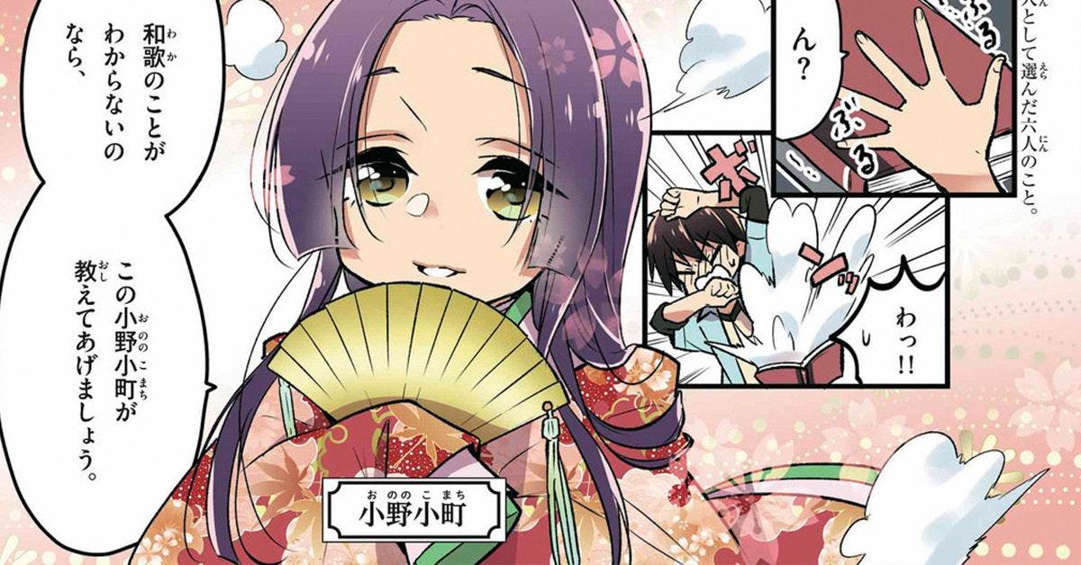 是[面白日本] 日本人做給你看,經典文學應該用漫畫這樣教才對!這篇文章的首圖