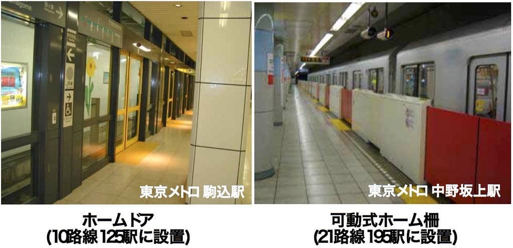 新幹線 人身事故 九州 三島駅乗客転落事故