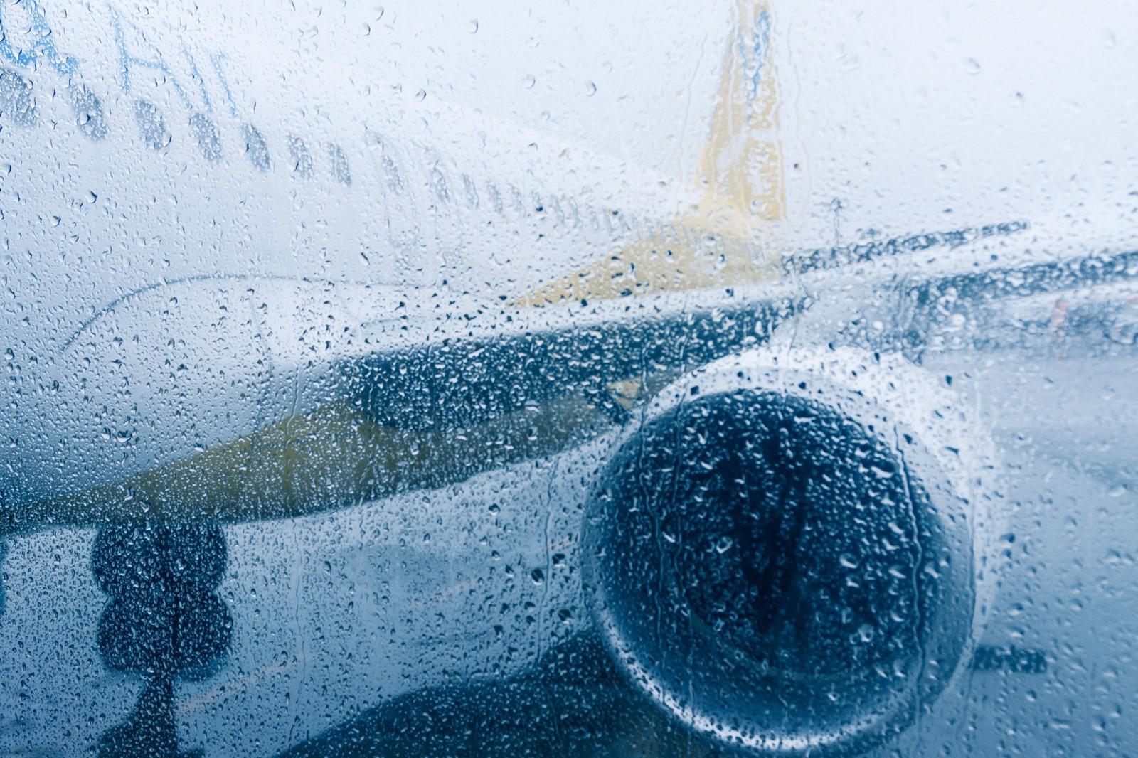 是[凝視旅行] 廉航機票出問題可能找不到中文客服?!訂票前除了票價便宜,也請看一下這電話清單!這篇文章的首圖
