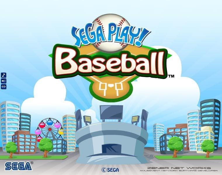 是SEGA首款Facebook遊戲《SEGA PLAY! Baseball》這篇文章的首圖