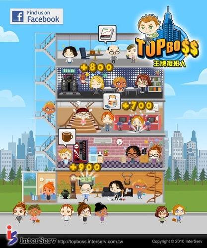 昱泉Facebook新作 《TOP BO$$ 王牌接班人》要你來接班