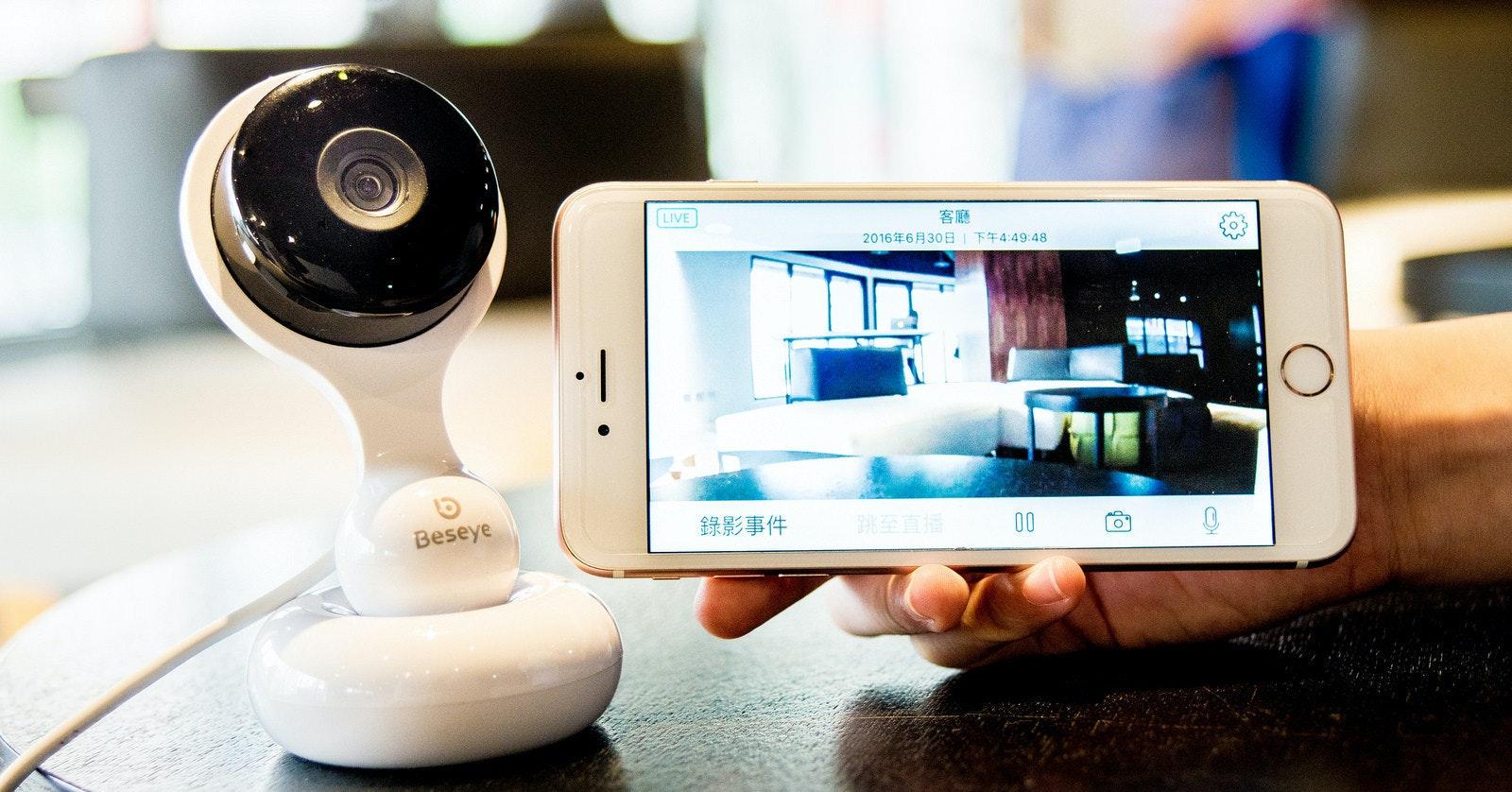是你的居家安全防護思維落伍了嗎?智慧雲端攝影機 Beseye 全面實測 60 天這篇文章的首圖