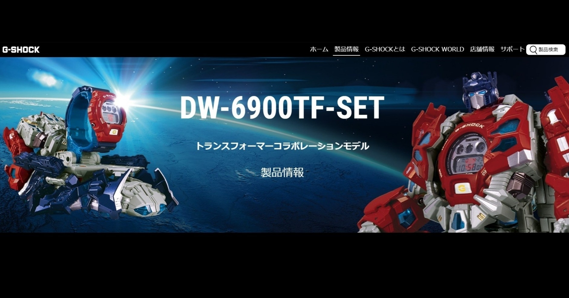 Watch, Video Games, , , G-Shock DW-6900, Optimus Prime, Casio, Game, PC game, Transformers, Video game, pc game, product, technology, computer wallpaper, screenshot, graphics, video game software, advertising, space, brand