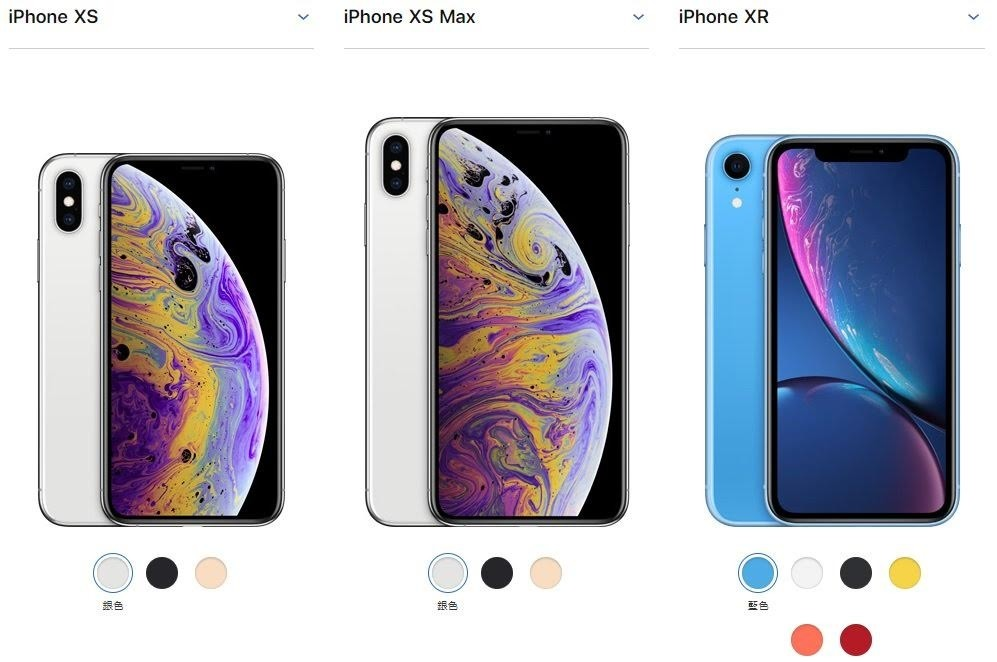 Apple iPhone 7 Plus, Apple iPhone XS Max, iPhone X, iPhone XR, Apple iPhone 8 Plus, iPhone 6, Apple, , iPhone SE, iOS, iphone xr vs xs size, technology, gadget, purple, product, electronics, mobile phone, portable media player, ipod, electronic device, design