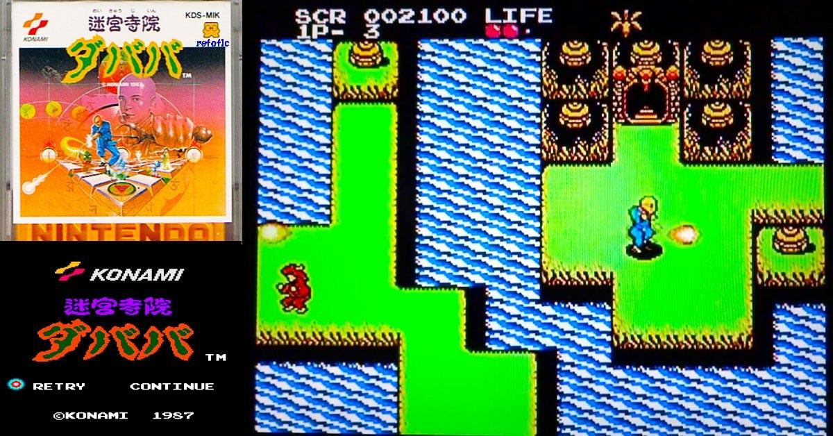 是只能用跳來移動的遊戲 konami早期經典之作 迷宮寺院這篇文章的首圖