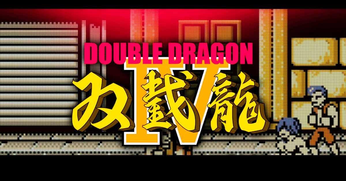 是睽違27年雙龍兄弟霸氣回歸 雙截龍4將於2017年1月發售這篇文章的首圖