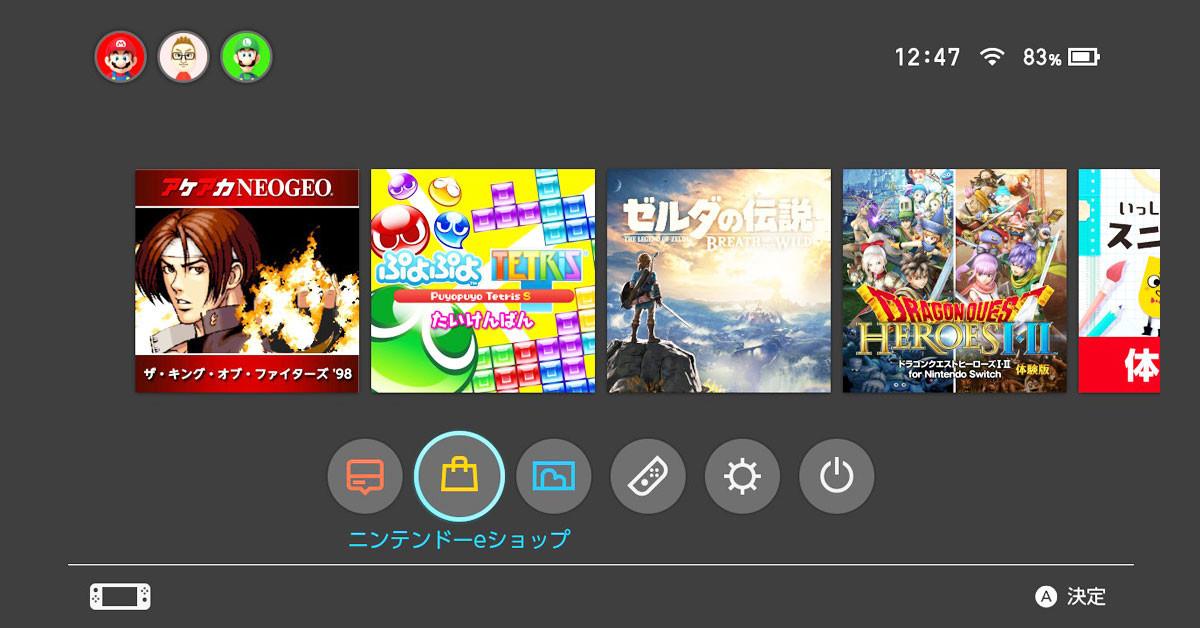 是登入任天堂eShop下載遊戲 SWITCH日本帳號申請教學這篇文章的首圖