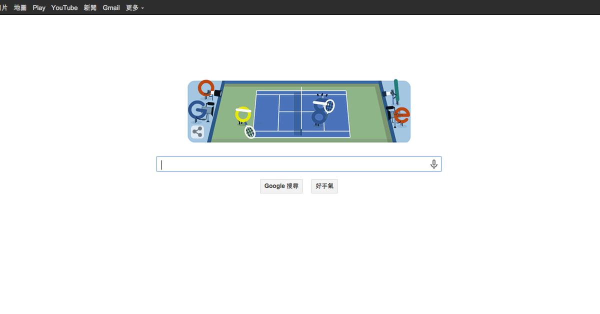 美國網球公開賽比數你知道嗎?今天熱烈開打!Google 將首頁 Google Doodle Logo 設為網球對打小動畫~