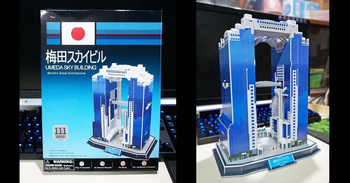 是幾乎100%神還原!大阪梅田Sky大樓的3D立體拼圖!這篇文章的首圖