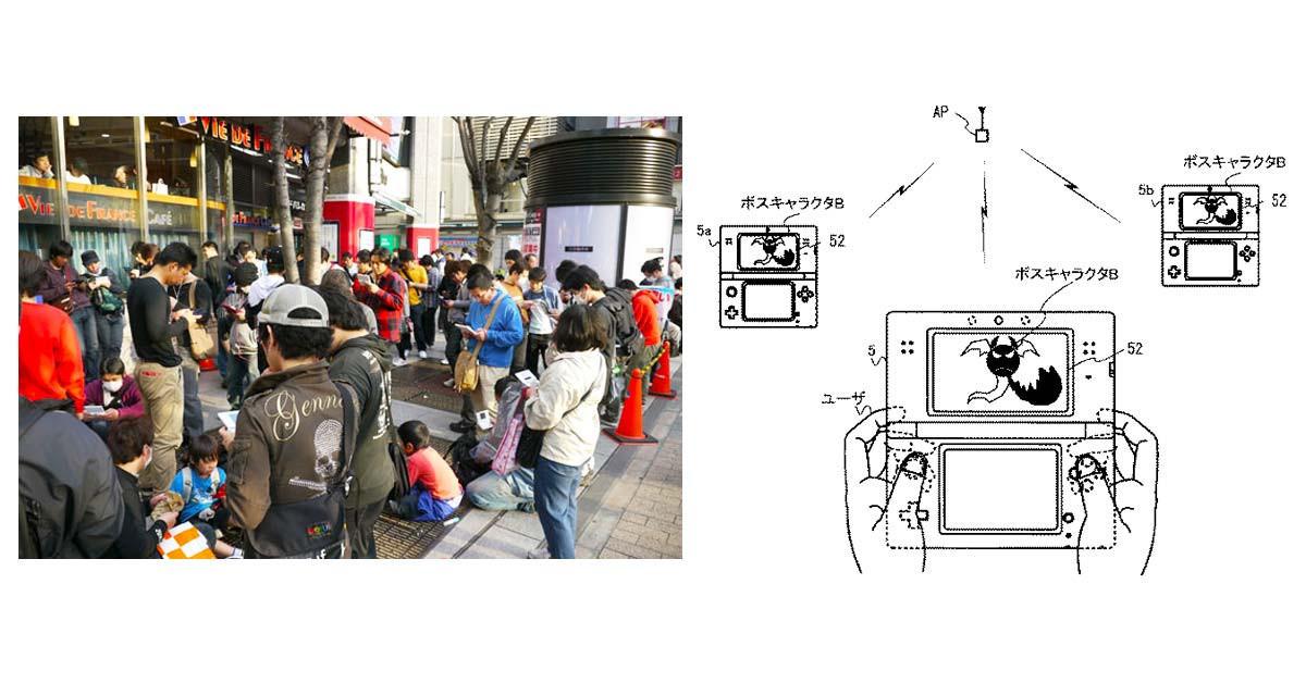 任天堂取得了與遊戲相關的革命性專利,要讓宅男走出家門玩遊戲! - 癮科技 Cool3c
