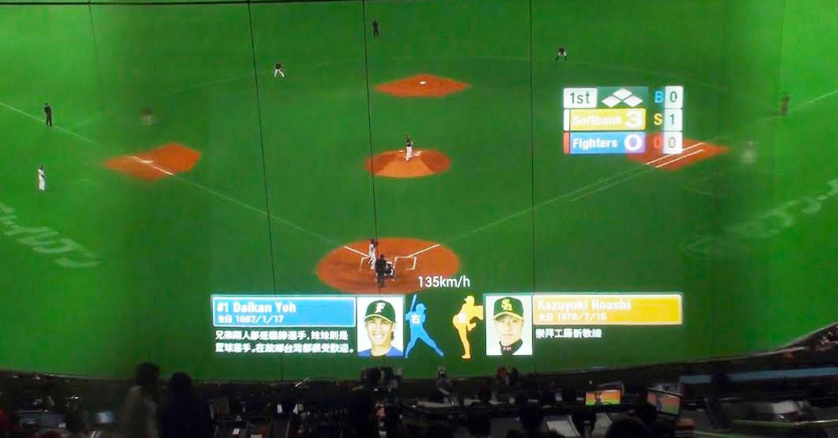 是未來的觀球趨勢!Epson智慧型眼鏡Moverio BT-200將棒球賽即時數據帶入眼簾這篇文章的首圖