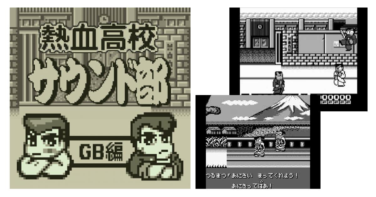 是回味經典配樂~日本City Connection將發售GB《熱血高校》系列之遊戲原聲CD這篇文章的首圖
