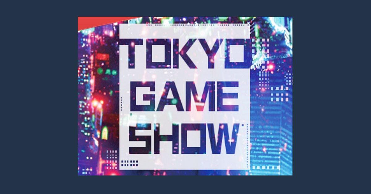 是2016東京電玩展將於今年9月15日在千葉幕張Messe展出這篇文章的首圖