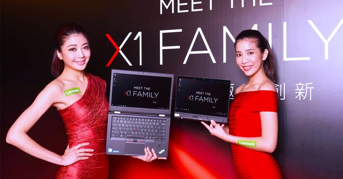 是榮耀回歸再次出發~Lenovo聯想X1 Family新品全面上市這篇文章的首圖