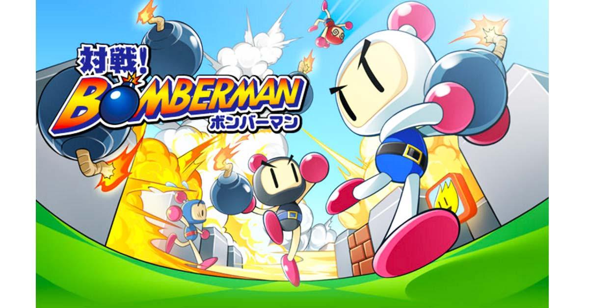 是炸彈滿天飛!Konami將於今年冬季在智慧型手機上推出《對戰!轟炸超人》這篇文章的首圖