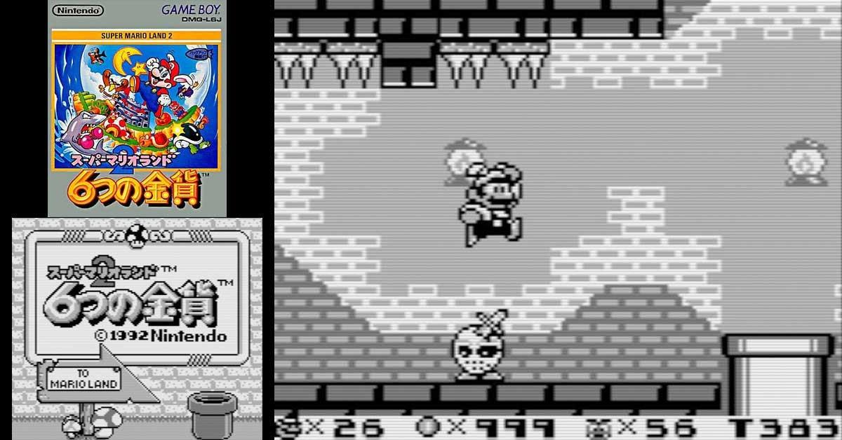 是[古Game放送中]經典電玩技研堂之遊戲介紹:超級瑪利歐樂園2:六個金幣這篇文章的首圖
