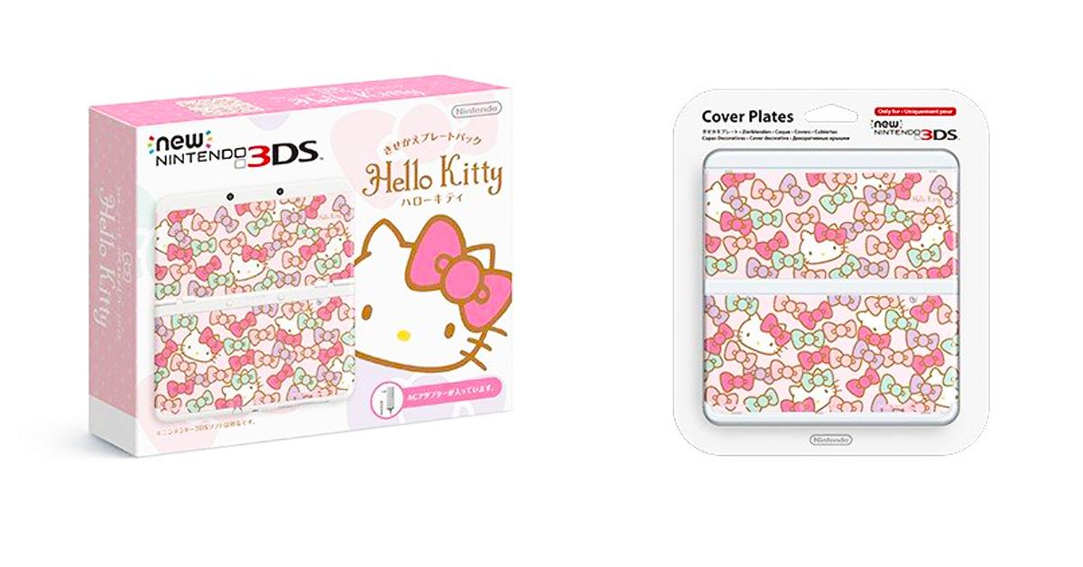 是全世界的少女心都瘋狂了!任天堂與Sanrio合作推出Hello kitty版的New 3DS這篇文章的首圖