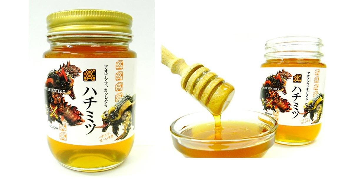 是Capcom與老字號蜂蜜製作店鋪合作,推出「魔物獵人X蜂蜜」這篇文章的首圖