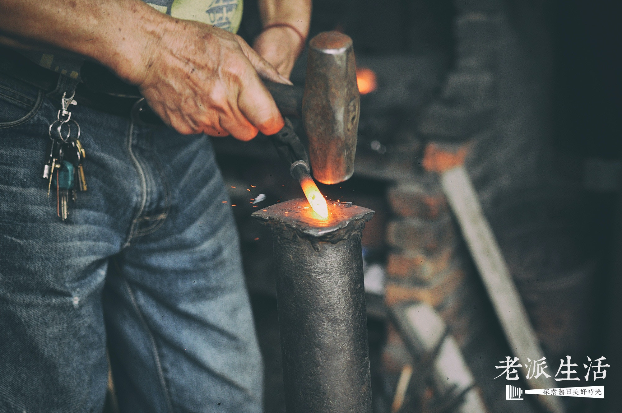 是老派生活系列 - 千錘百鍊打鐵匠,傳統產業的錘起錘落這篇文章的首圖