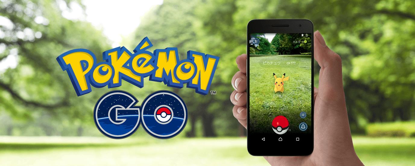 是Pokémon GO 如何在 GCP(Google Cloud Platform) 上部署服務呢?這篇文章的首圖