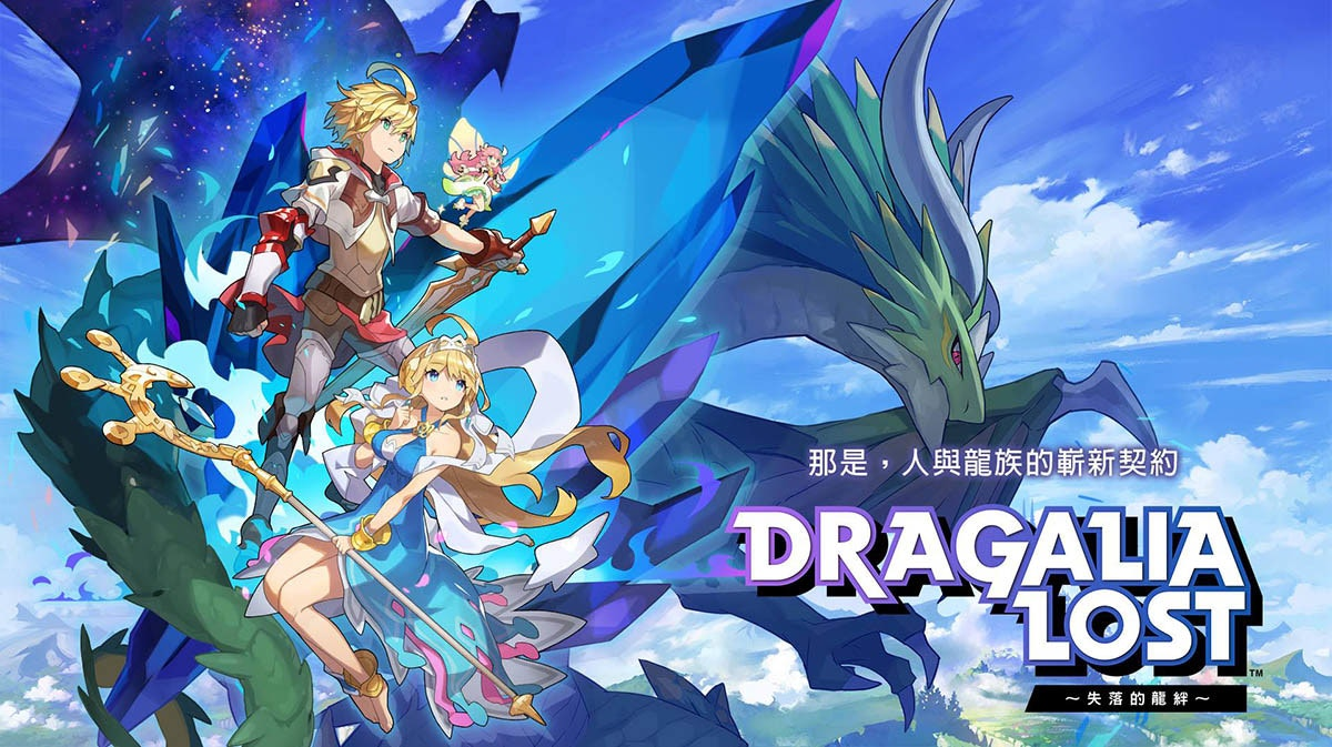 , Game, , PC game, Cygames, Video game, Mobile game, Chinese dragon, Legendary creature, Nintendo, anime, anime, pc game, computer wallpaper, fictional character, action figure, cg artwork, screenshot, mythical creature, graphics, video game software