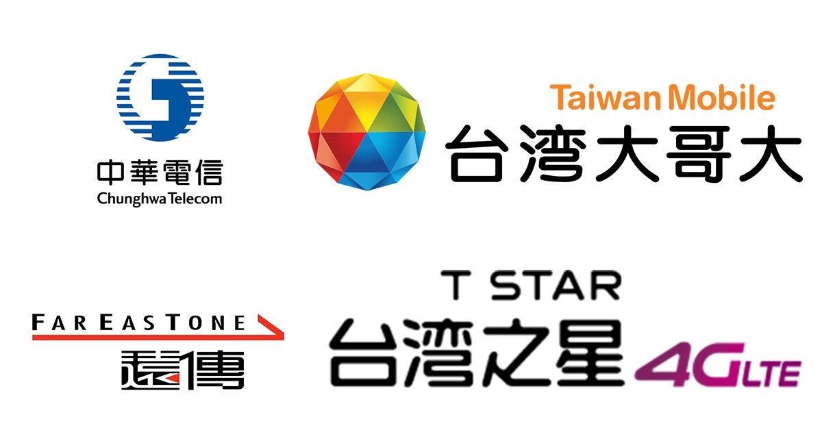 Product design, , Taiwan Mobile, Logo, Brand, Product, , Taiwan Star Telecom, Font, Technology, taiwan mobile, text, product, font, product, line, logo, area, graphics, brand, technology, Taiwan Mobile, 台灣 之 星, FarEasTone