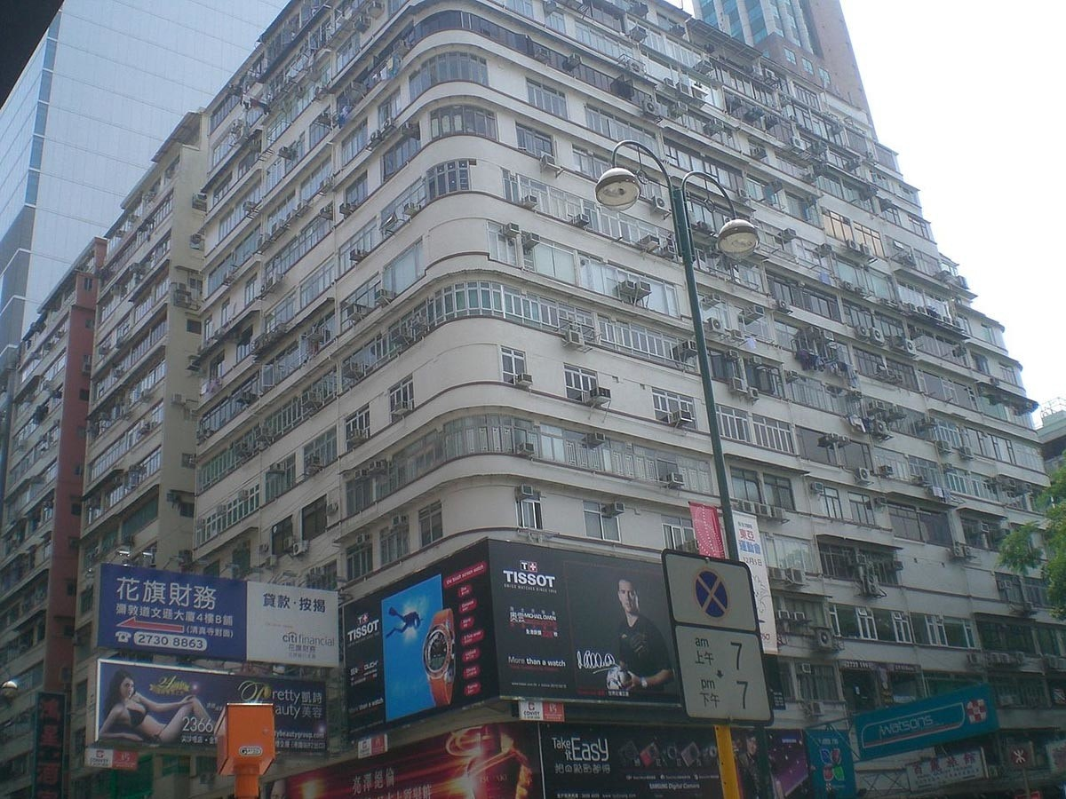 Haiphong Mansion, House, Renting, Subsidy, , , Building, Condominium, Kowloon Park, Real Estate, nathan road, metropolitan area, building, condominium, metropolis, commercial building, urban area, neighbourhood, city, architecture, mixed use