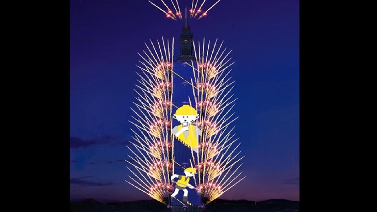 Fireworks, Taipei 101, 台湾跨年晚会, New Year's Eve, Earth, Party, Tourist attraction, Amusement park, Entertainment, Chicken steak, tourist attraction, tourist attraction, sky, festival, pole, amusement park, recreation, world, fête, tower