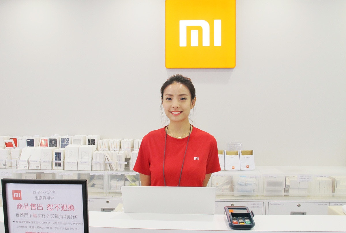 Xiaomi, Xiaomi Mi MIX, , Xiaomi Mi Band 2, Taichung, Star Wars™: Jedi Challenges, Xiaomi Mi 1, Information, Android, Service, communication, product, product design, technology, communication, product, service, professional, job, public relations, business
