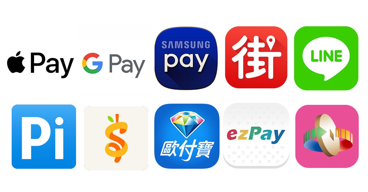 Mobile payment, Payment, Money, Taiwan, Google Pay, Cash, O'Pay, Credit card, Apple Pay, JPEG, 台灣 行動 支付, text, product, technology, logo, product, font, line, communication, area, graphic design, 歐付寶, Samsung Pay, EZPay 台灣 支付, Line, Google