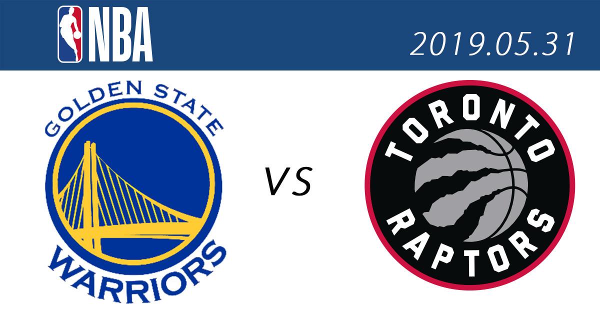 2019 NBA季後賽總決賽 直播免費線上看:31 勇士 vs. 暴龍