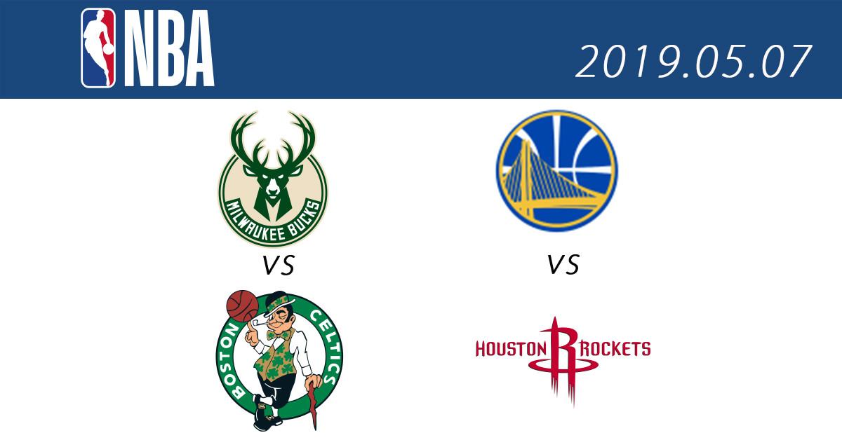 2019 NBA直播季後賽免費線上看:7日公鹿 vs. 賽爾提克、勇士 VS. 火箭